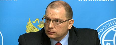UE : la tournée homophobe d'un diplomate russe