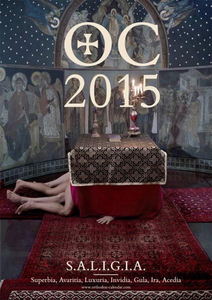 orthodox calendar 2015 ad