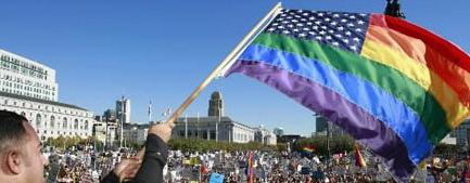 Un 34e État américain adopte le mariage gay