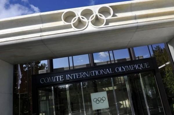 264143_siege-du-comite-international-olympique-a-lausanne-en-suisse