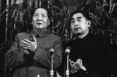 1-9-zhou-and-mao-2