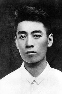 220px-Premier_Zhou_1919