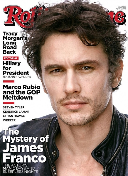 James-Franco-Rolling-Stone-2016-April-Cover-e1458751024140-800x1101
