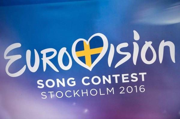2048x1536-fit_le-logo-de-l-eurovision-2016
