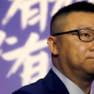 Blued, l'application de rencontres LGBT chinoise, à la conquête de la Bourse
