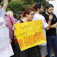 Une première gay pride arabe en privé