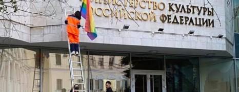 Deux Pussy Riot condamnées à des amendes pour une action anti-homophobie