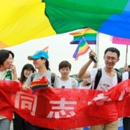 Une conférence LGBT annulée en Chine
