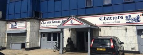 Le sauna chariots de l'Est de Londres bientôt démoli