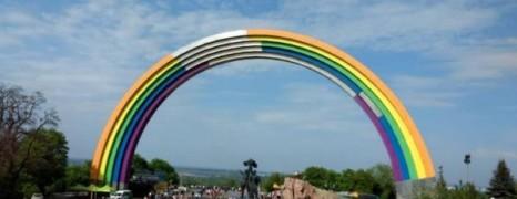 Eurovision : l'extrême droite s'oppose à l'Arche de la diversité