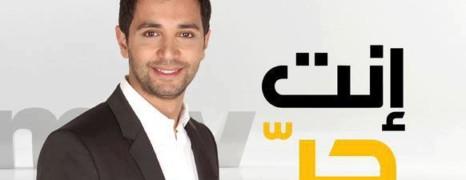 Liban : le présentateur vedette gay fait arrêter des gays !