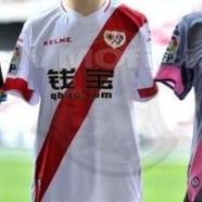 Le maillot gay-friendly du Rayo Vallecano