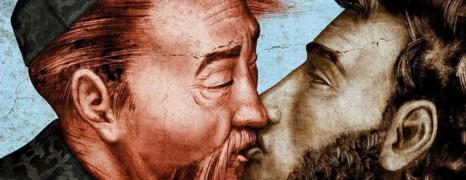 Kazakhstan : une agence pub condamnée