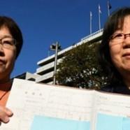 Japon: interdits de mariage, des couples homosexuels se rebellent