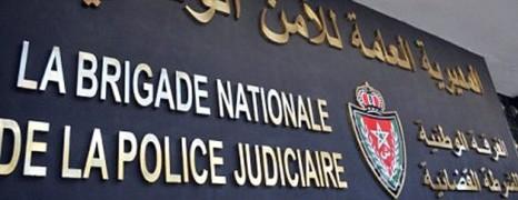 Maroc : 2 arrestations après le lynchage d'un jeune gay