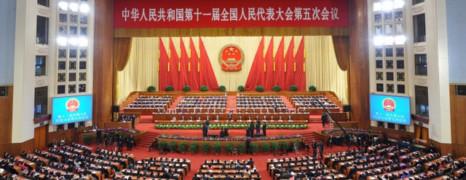 Et si la Chine autorisait le mariage gay