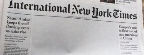 Le Pakistan censure la une du New York Times