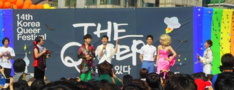 Reportage : Gay Pride à Séoul