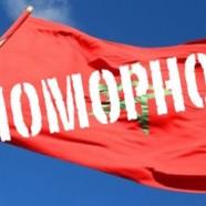 Maroc : les 2 homos finalement relâchés !