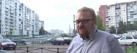 Vidéo : le député russe homophobe