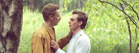 La bande annonce de Tom of Finland