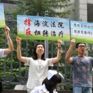 Chine : 1er procès des traitements contre l'homosexualité