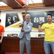 Gay Games 2018 : la Chine souhaite faire interdire le drapeau de Taïwan