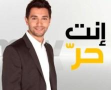 Liban : 36 gays arrêtés dans un cinéma … une star TV en fait la promotion !