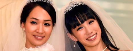 Premier mariage gay au Japon