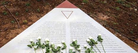 Tel Aviv : un monument en mémoire de la communauté gay