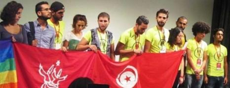 L'engagement d'une ONG tunisienne