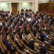 L'Ukraine vote une loi contre les discriminations affectant les personnes LGBT au travail