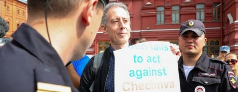 Arrestation d'un activiste gay britannique à Moscou