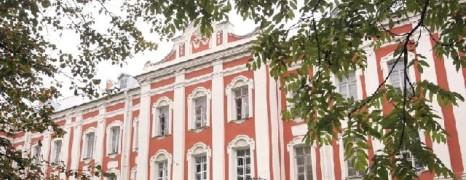 Une université de Saint-Pétersbourg suspendue