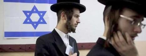 Israël : un député critiqué pour avoir assisté à un mariage gay démissionne